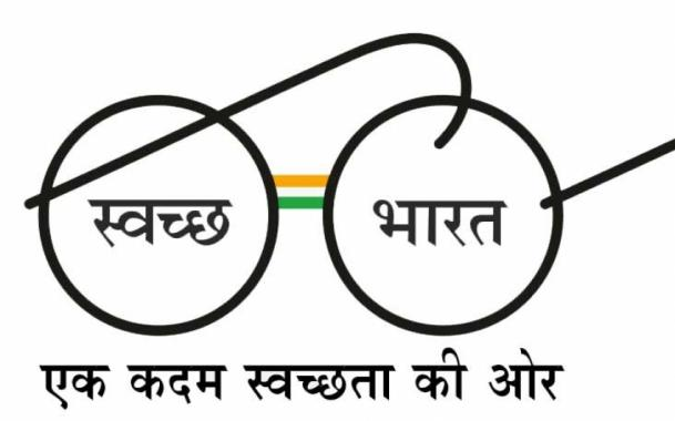 Galaxy Technoforge - SWACHH BHARAT THEME